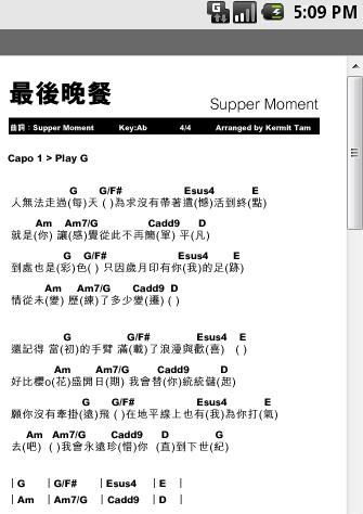 【免費音樂App】Polygon 結他譜-APP點子