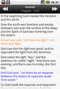 Holy Bible (NIV) - screenshot thumbnail