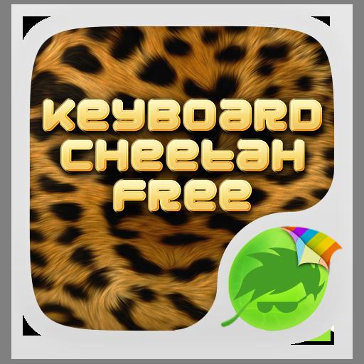 キーボードチーター無料 個人化 App LOGO-APP試玩