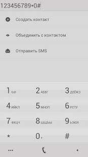exDialer Clean Theme- screenshot thumbnail