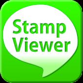 StampViewer