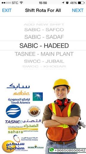 Shift Rota App SWCC SABIC rota