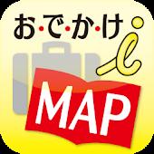おでかけMAP_AR