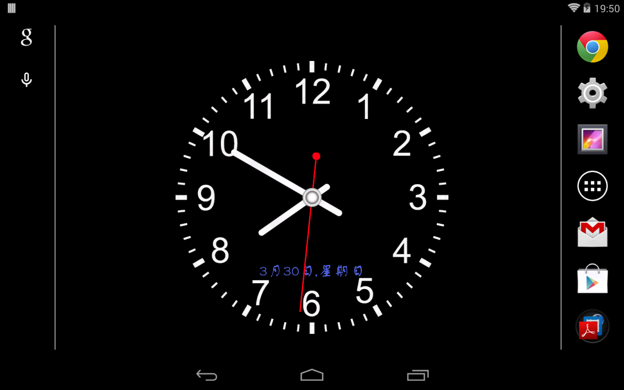 Screensaver Clock For Android Free | Wallpaper sportstle