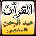 Quran Al Sudais icon