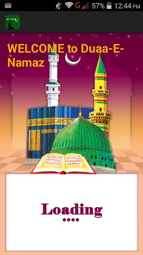 Duaa_e_Namaz