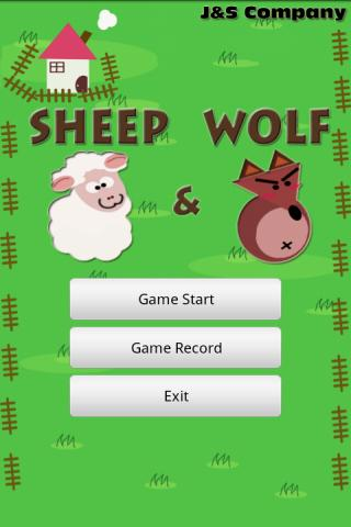 Sheep and Wolf Game AD Free - screenshot