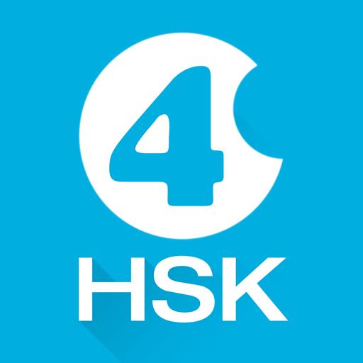 Hello HSK 4级考试训练(汉语考试) 教育 App LOGO-硬是要APP