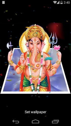 Shri Ganesha 3D Effects