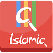Islamic Search Engine