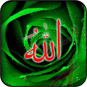 Green Islamic Wallpapers