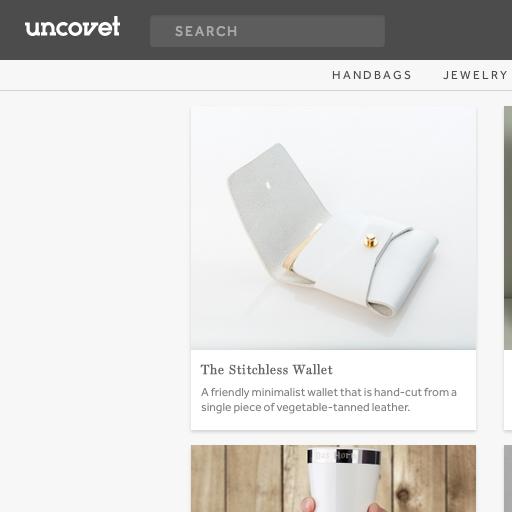 Uncovet 購物 App LOGO-硬是要APP