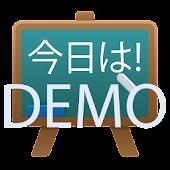 Japanese Class Demo