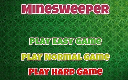 Сапер 2014 Mine sweeper