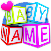 Baby Name - Simple! Free