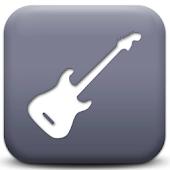 ဂစ္တာ Lyrics & Chords
