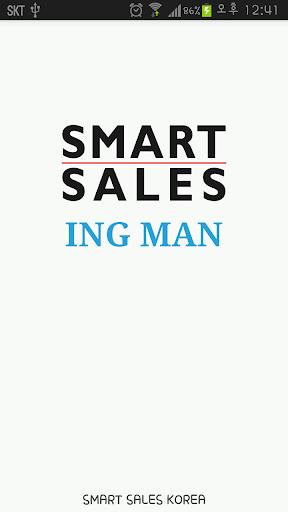 ING MAN