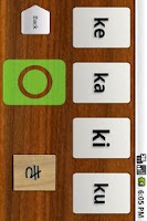 Screenshot of Qwiz - Hiragana