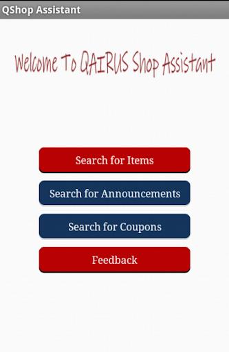 Qairus Shop