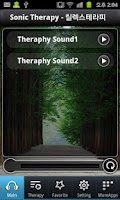 Screenshot of Sonic Therapy[릴렉스]