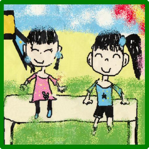 対面式手書ボード「ないしょ話」 教育 App LOGO-APP試玩