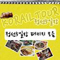 정선5일장 logo