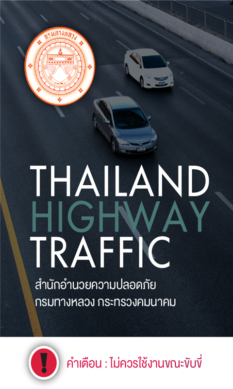 Thailand Highway Traffic- screenshot