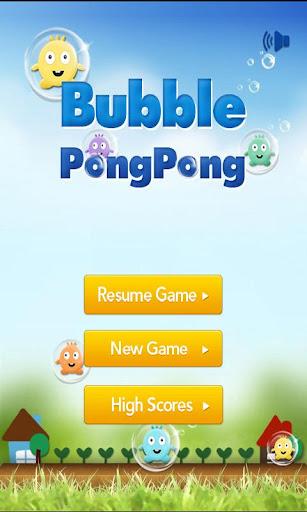 バブルポンポン(Bubble PongPong