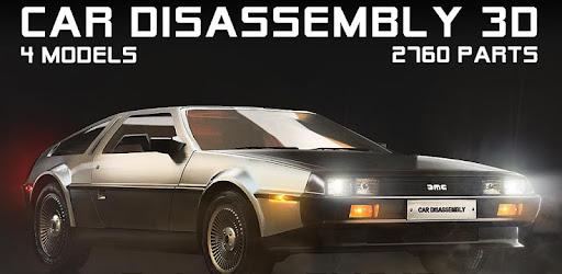 Car Disassembly 3D