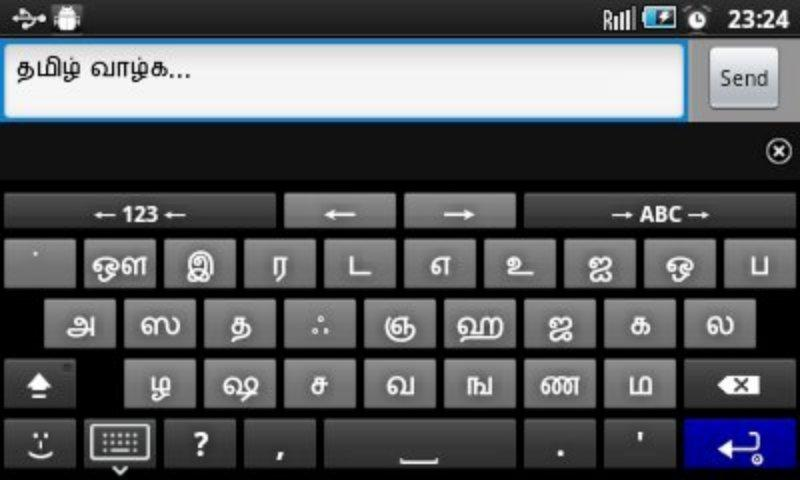 Tamil for AnySoftKeyboard- screenshot